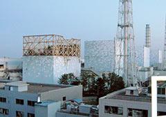 Accidente Fukushima inicio
